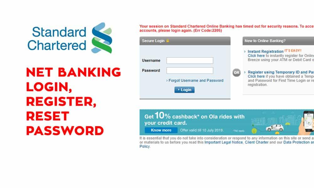 Standard Chartered Net banking
