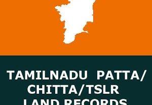 View TN Patta Chitta Adangal