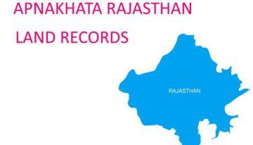 apna-khata-rajasthan-land-records