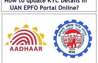 update-KYC-Details-in-UAN-EPFO-Portal