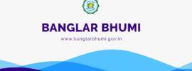 banglarbhumi