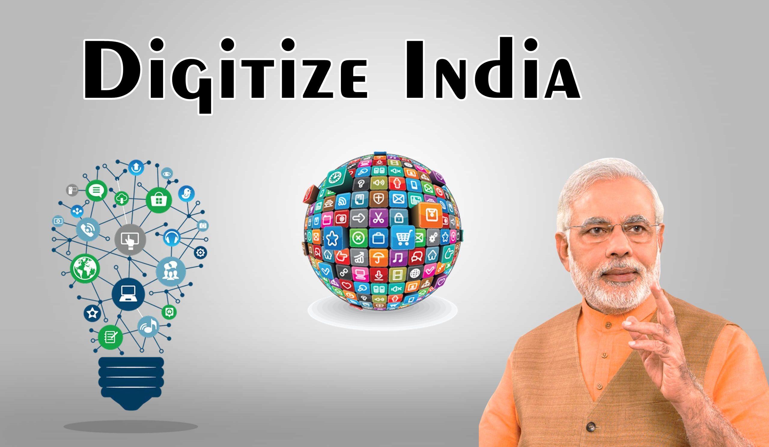 digitize-india-programme