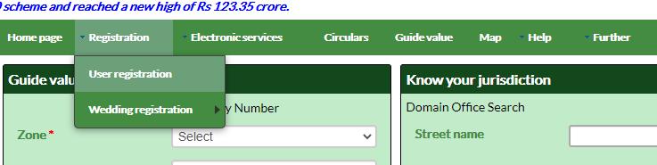 TNreginet registration portal