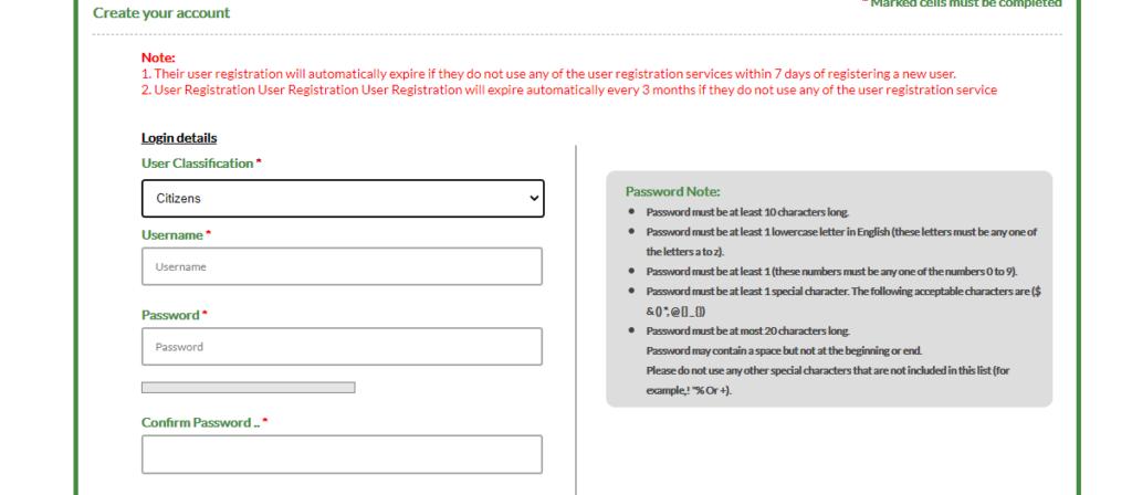TNreginet registration portal form